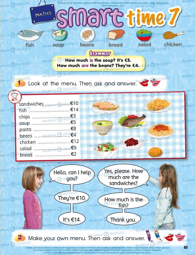 Учебники Английский язык 2 класс страница 85