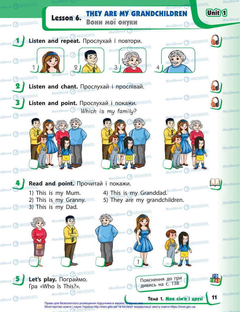 Учебники Английский язык 2 класс страница  11