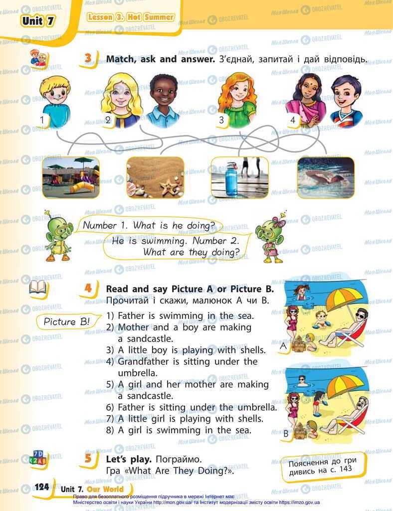 Учебники Английский язык 2 класс страница 124