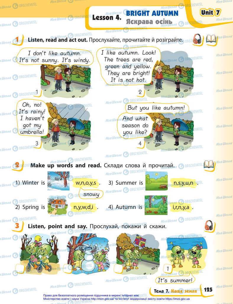 Підручники Англійська мова 2 клас сторінка 125
