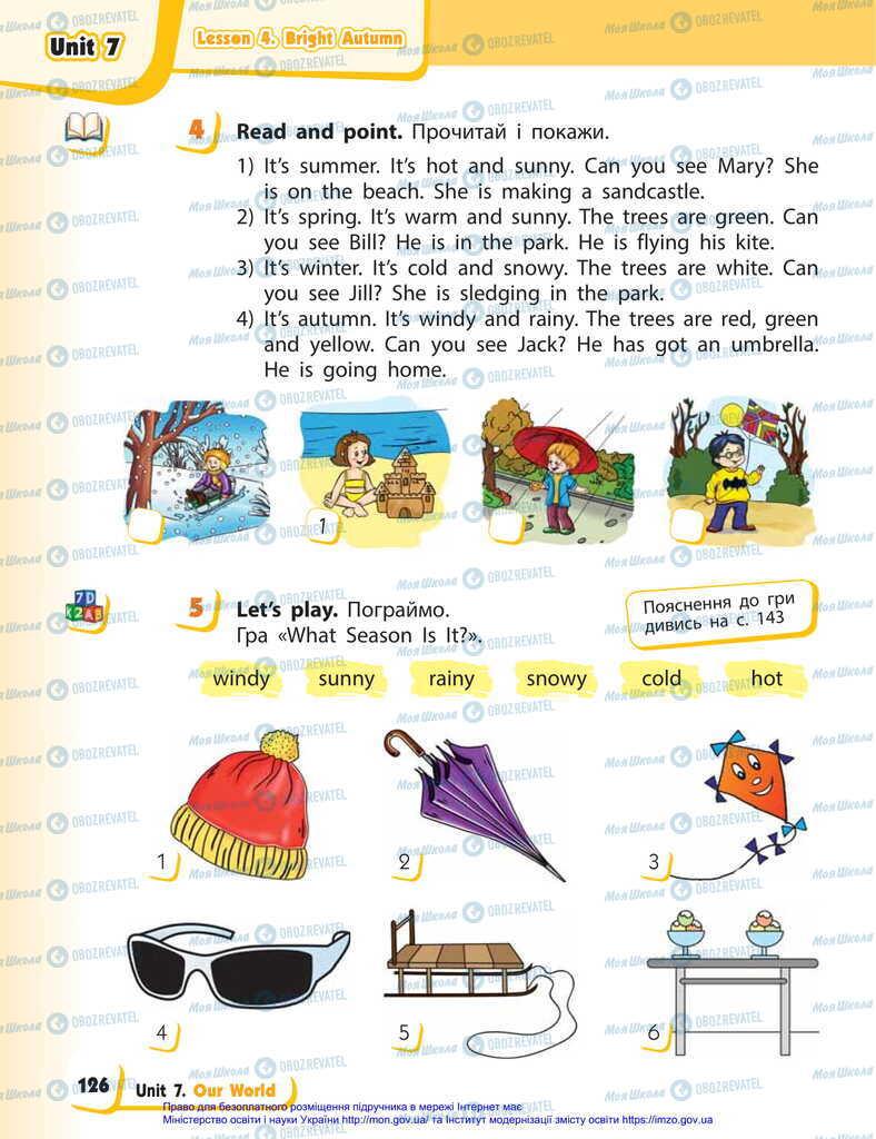 Учебники Английский язык 2 класс страница 126