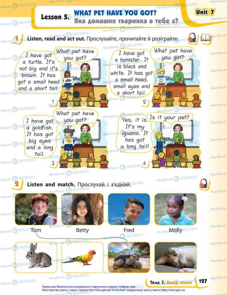 Учебники Английский язык 2 класс страница  127