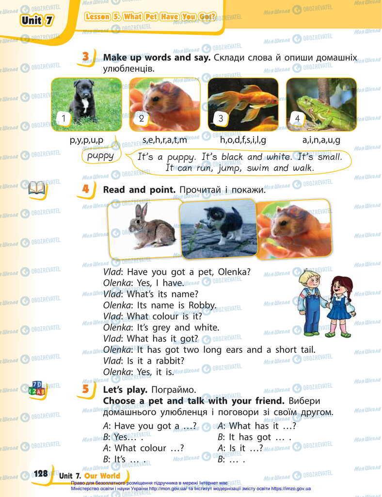 Учебники Английский язык 2 класс страница 128