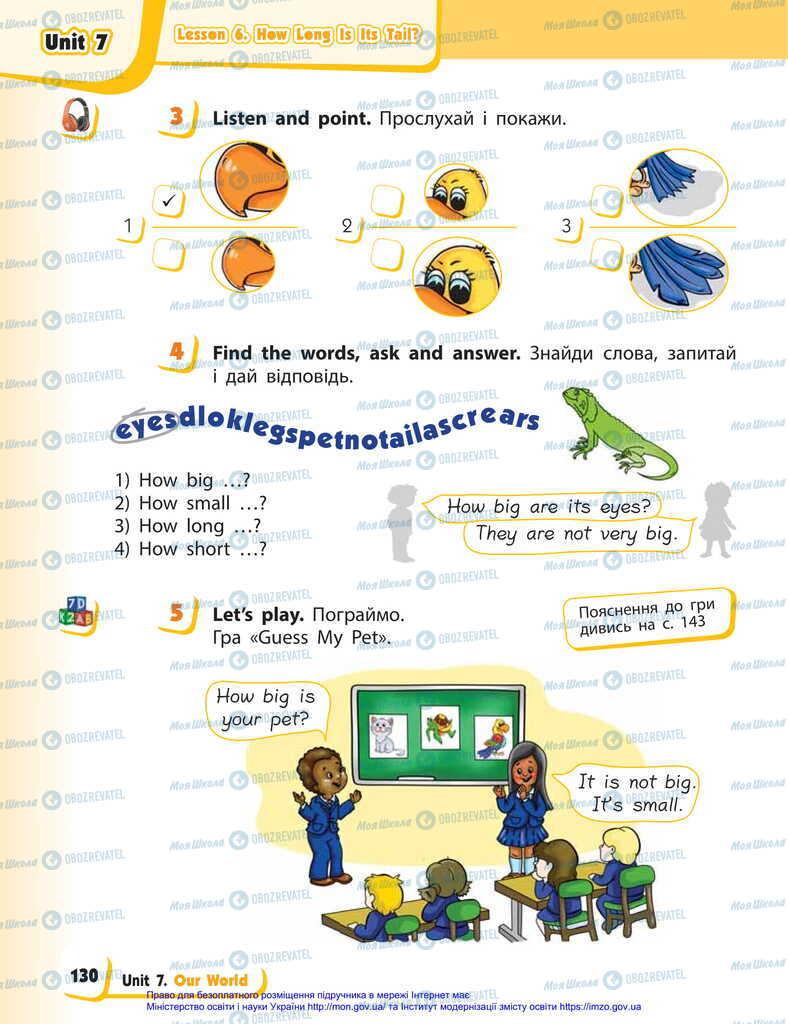 Учебники Английский язык 2 класс страница 130