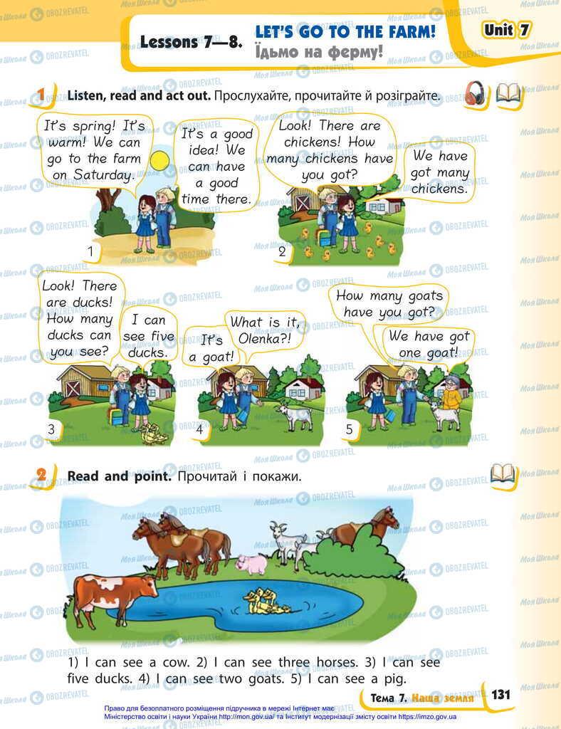 Підручники Англійська мова 2 клас сторінка  131
