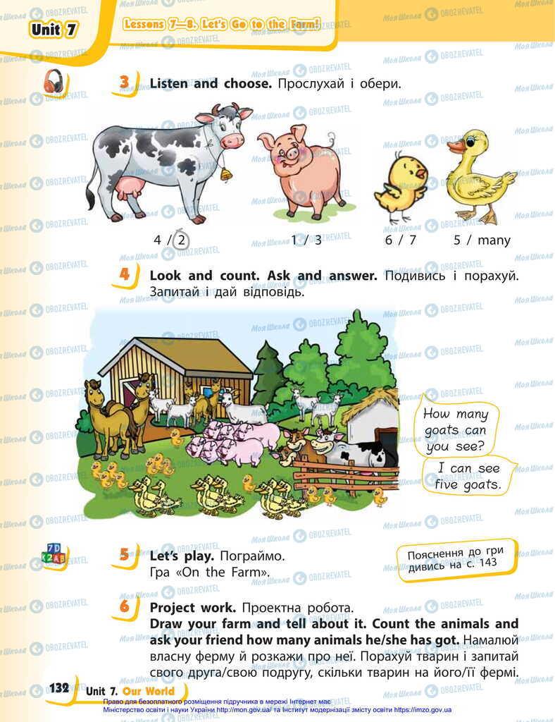 Учебники Английский язык 2 класс страница 132