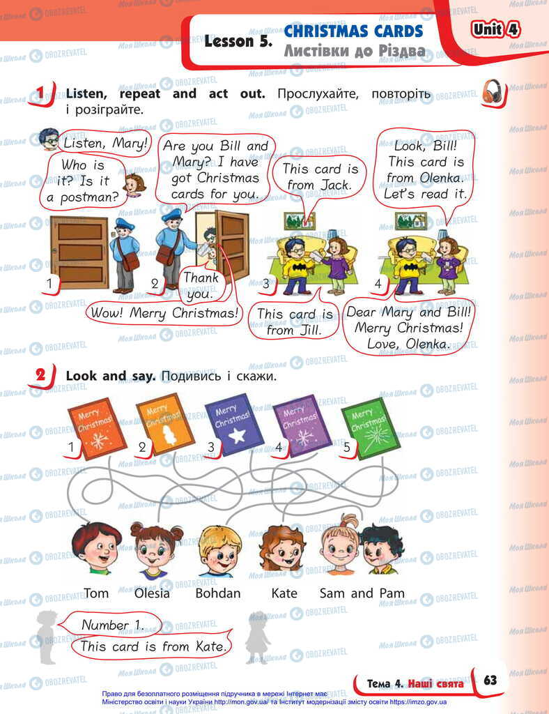 Підручники Англійська мова 2 клас сторінка  63