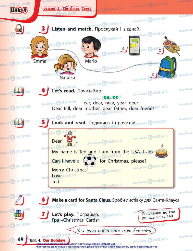 Учебники Английский язык 2 класс страница 64