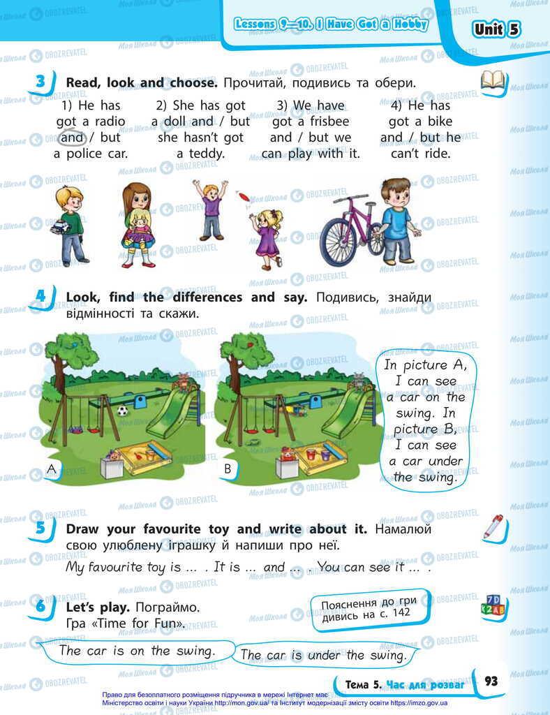 Учебники Английский язык 2 класс страница 93