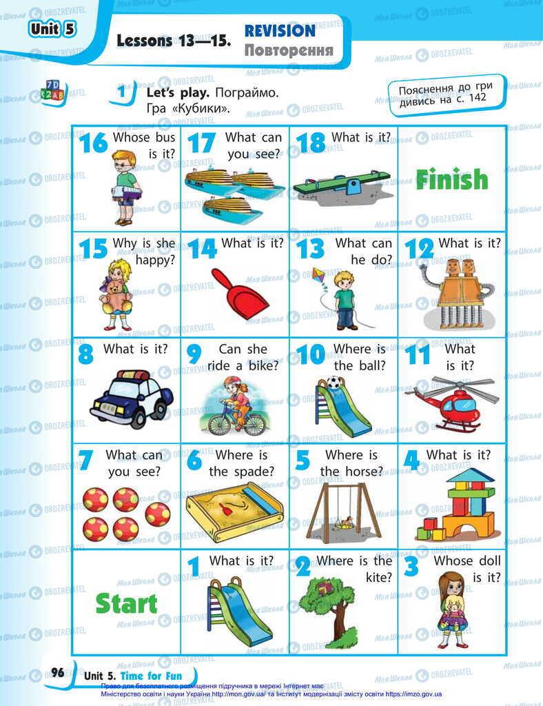 Учебники Английский язык 2 класс страница  96