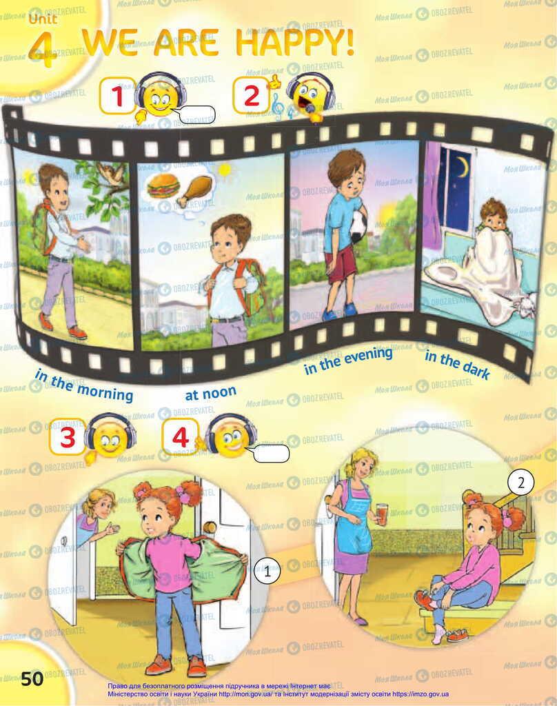 Підручники Англійська мова 2 клас сторінка  50