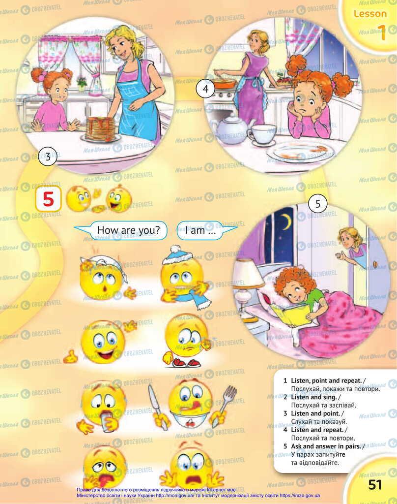 Учебники Английский язык 2 класс страница 51