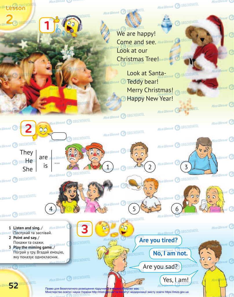 Учебники Английский язык 2 класс страница 52