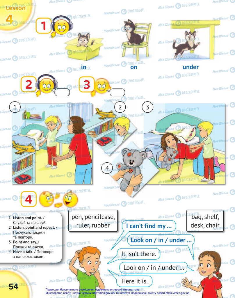 Підручники Англійська мова 2 клас сторінка 54