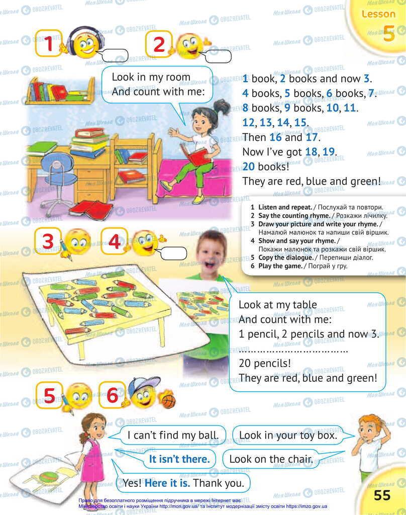 Учебники Английский язык 2 класс страница 55