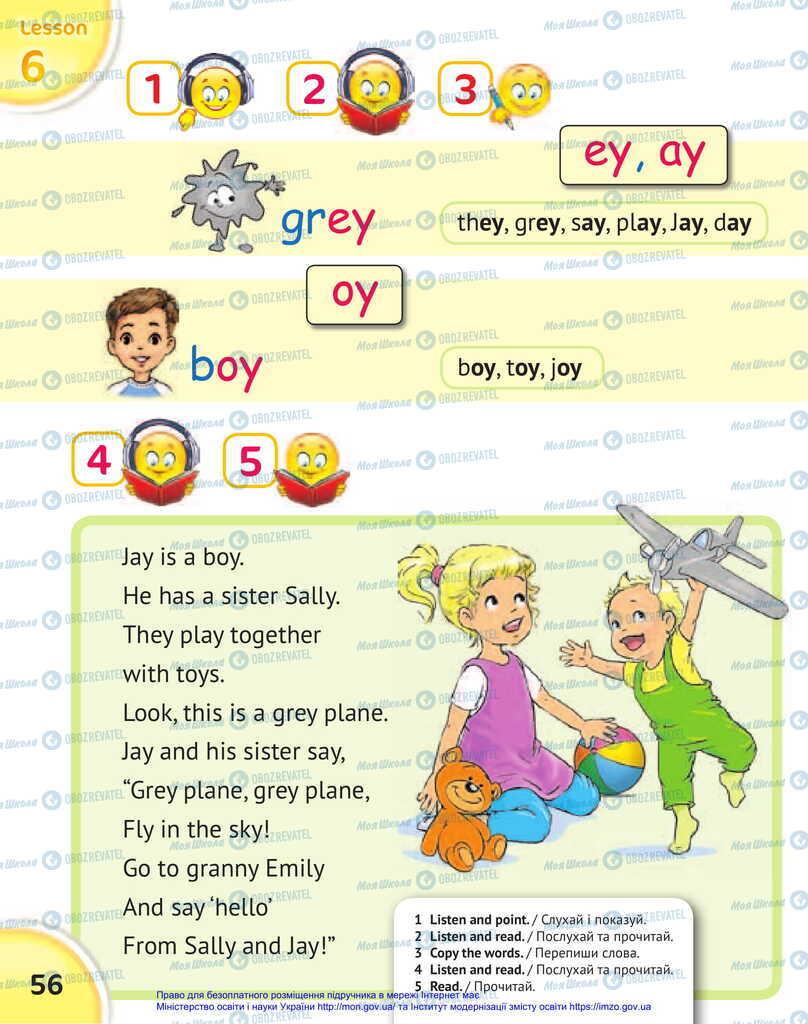 Підручники Англійська мова 2 клас сторінка 56