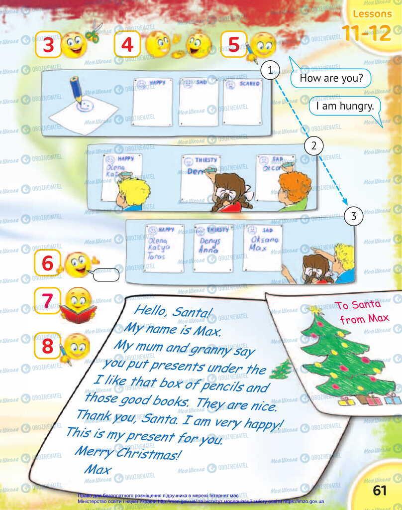Підручники Англійська мова 2 клас сторінка 61