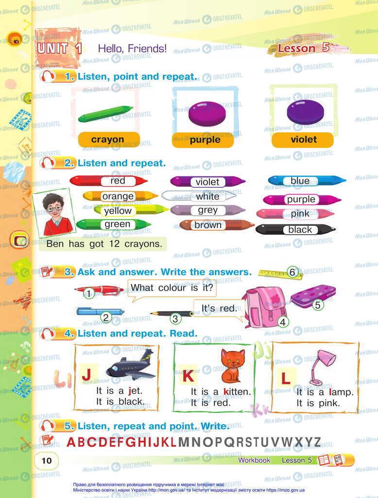 Підручники Англійська мова 2 клас сторінка 10