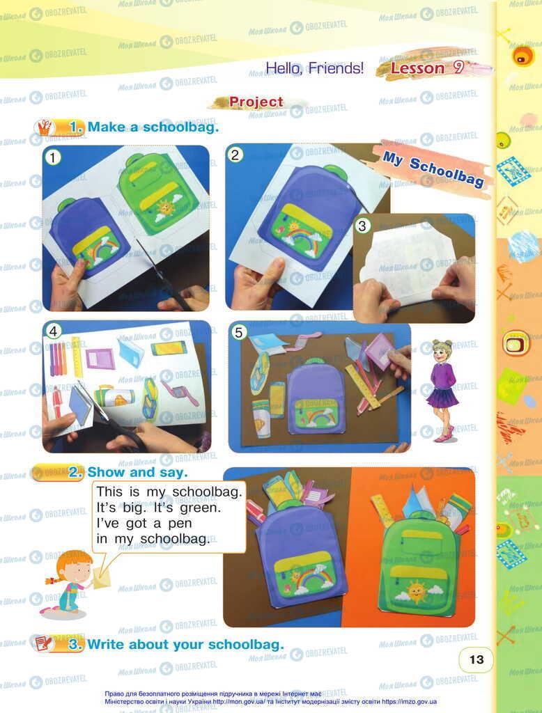 Учебники Английский язык 2 класс страница 13
