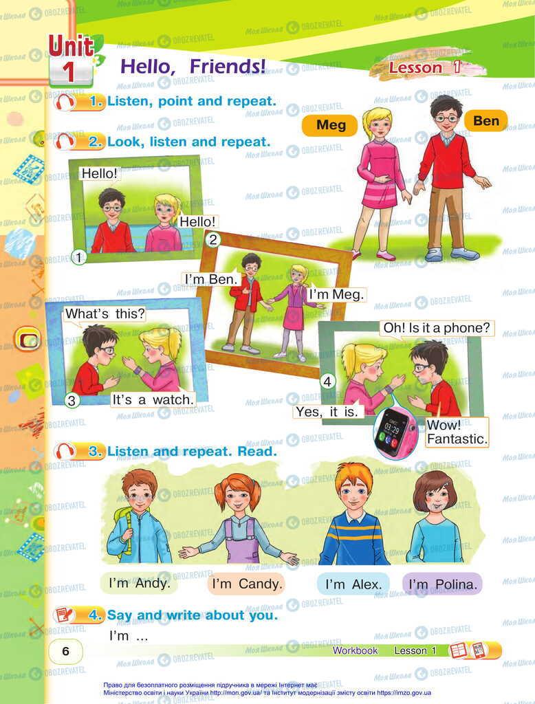 Підручники Англійська мова 2 клас сторінка  6