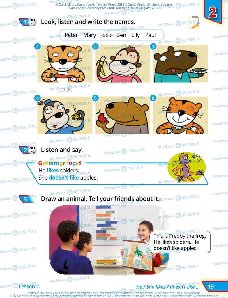Учебники Английский язык 2 класс страница 19