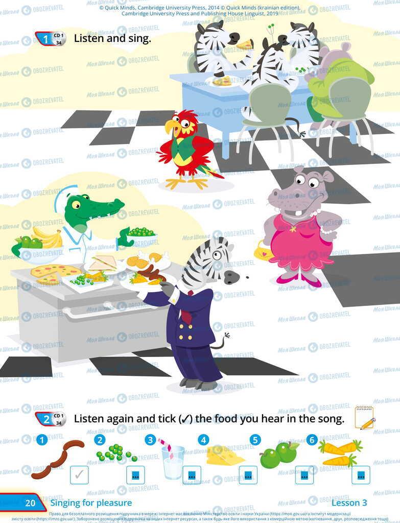 Підручники Англійська мова 2 клас сторінка 20