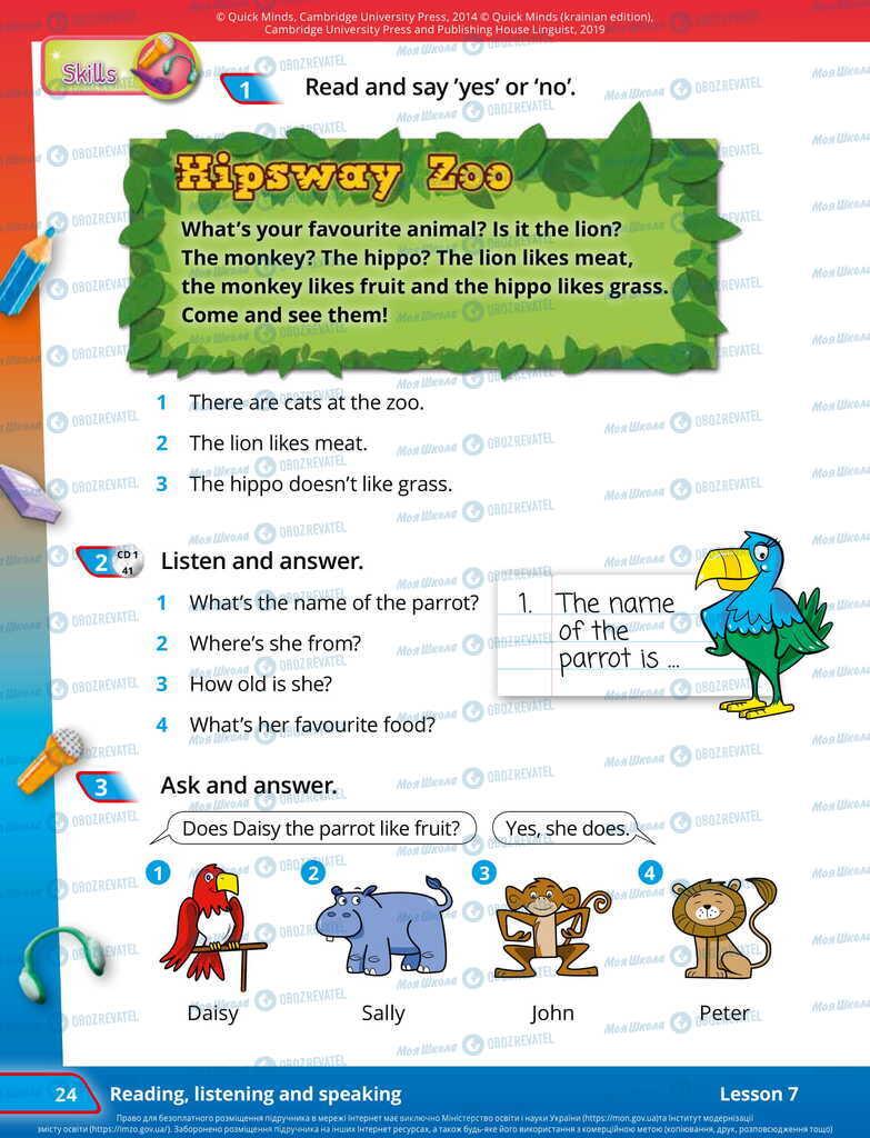 Підручники Англійська мова 2 клас сторінка 24