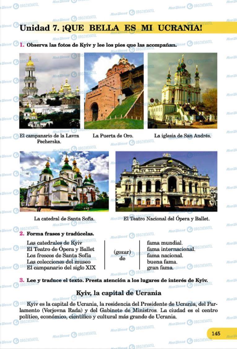 Підручники Іспанська мова 7 клас сторінка 145