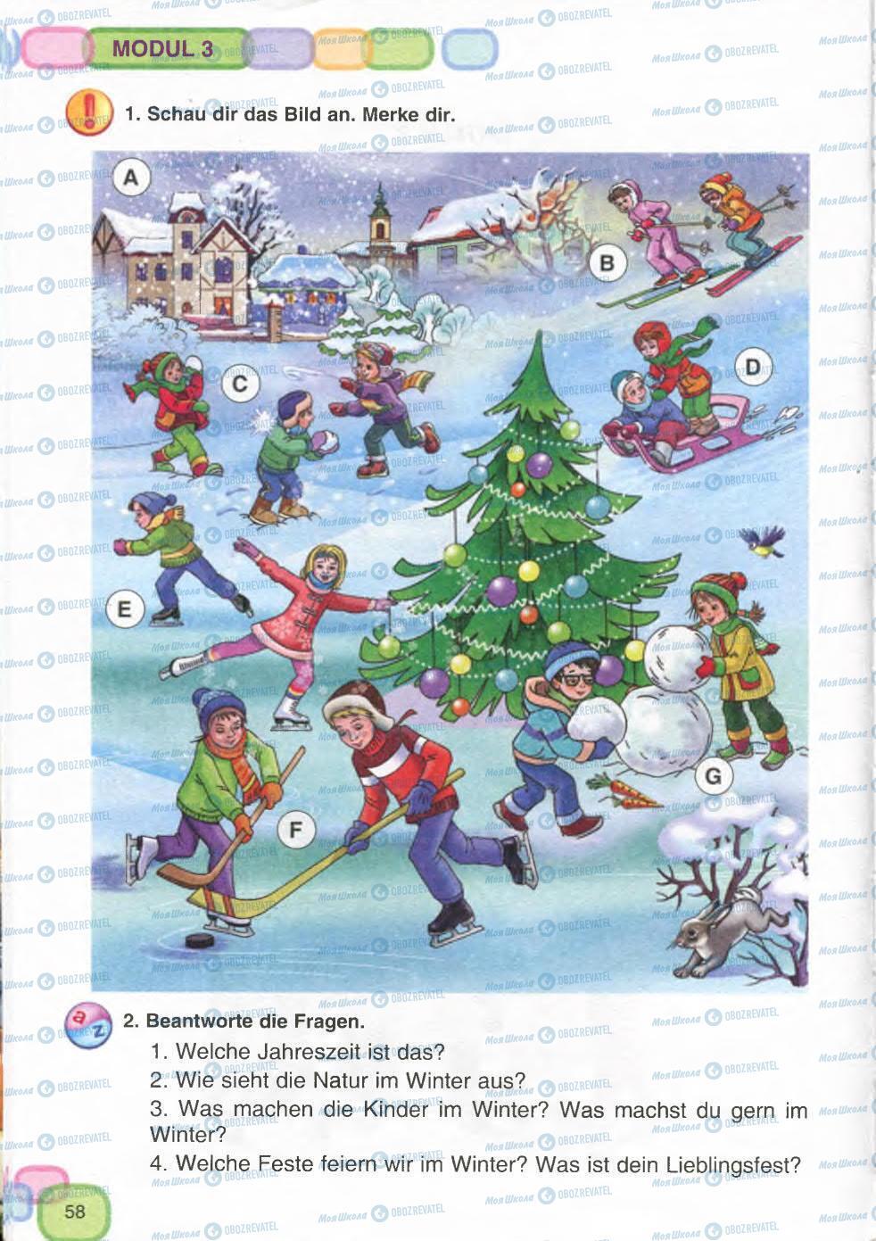 Учебники Немецкий язык 7 класс страница 58