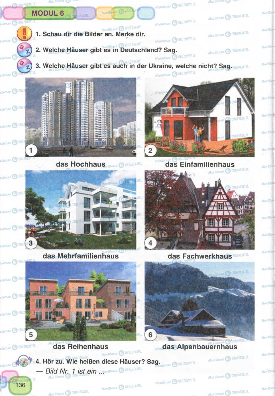Підручники Німецька мова 7 клас сторінка 136
