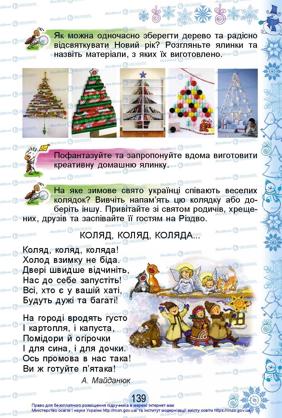 Учебники ЯДС (исследую мир) 2 класс страница 139