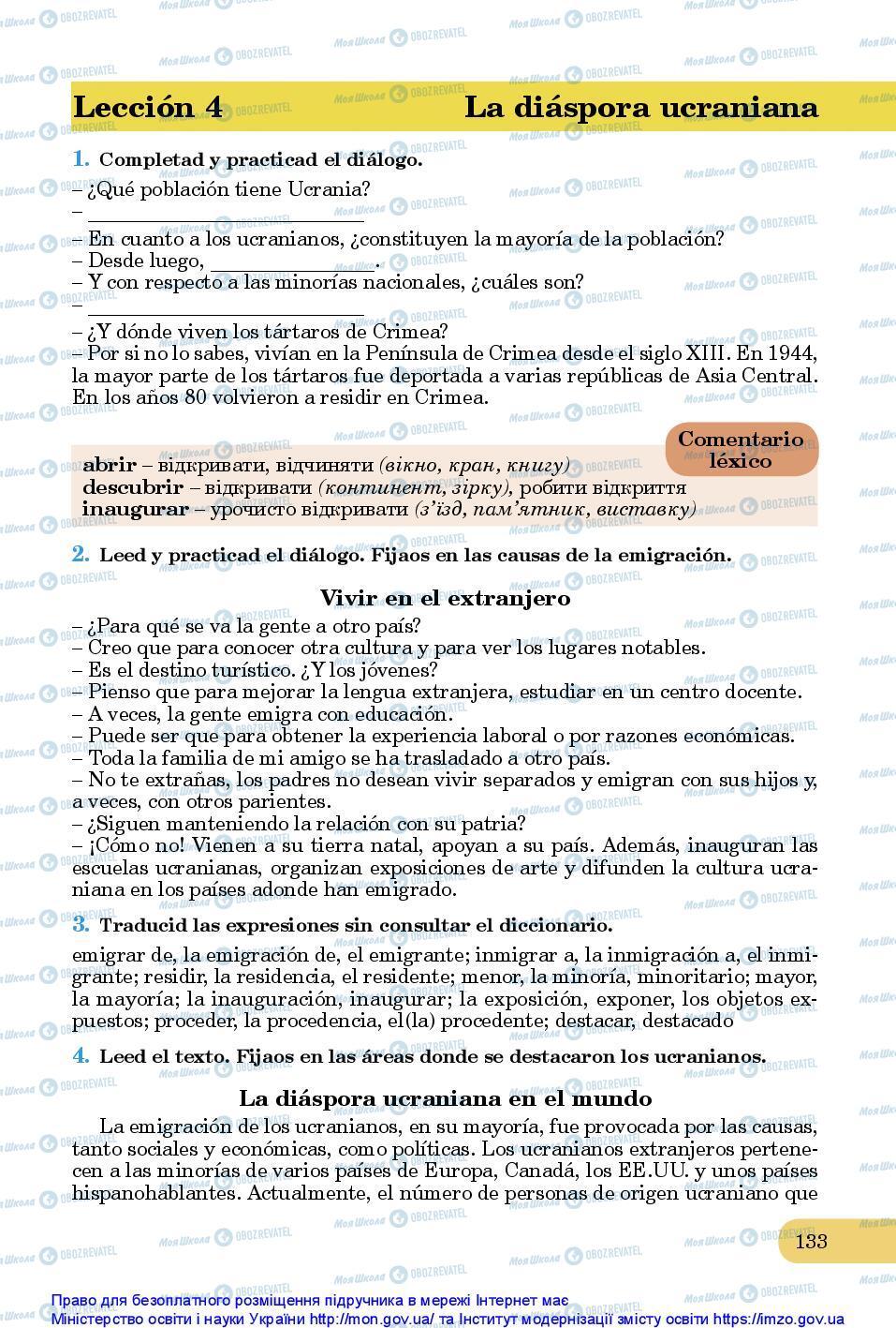 Учебники Испанский язык 10 класс страница 133