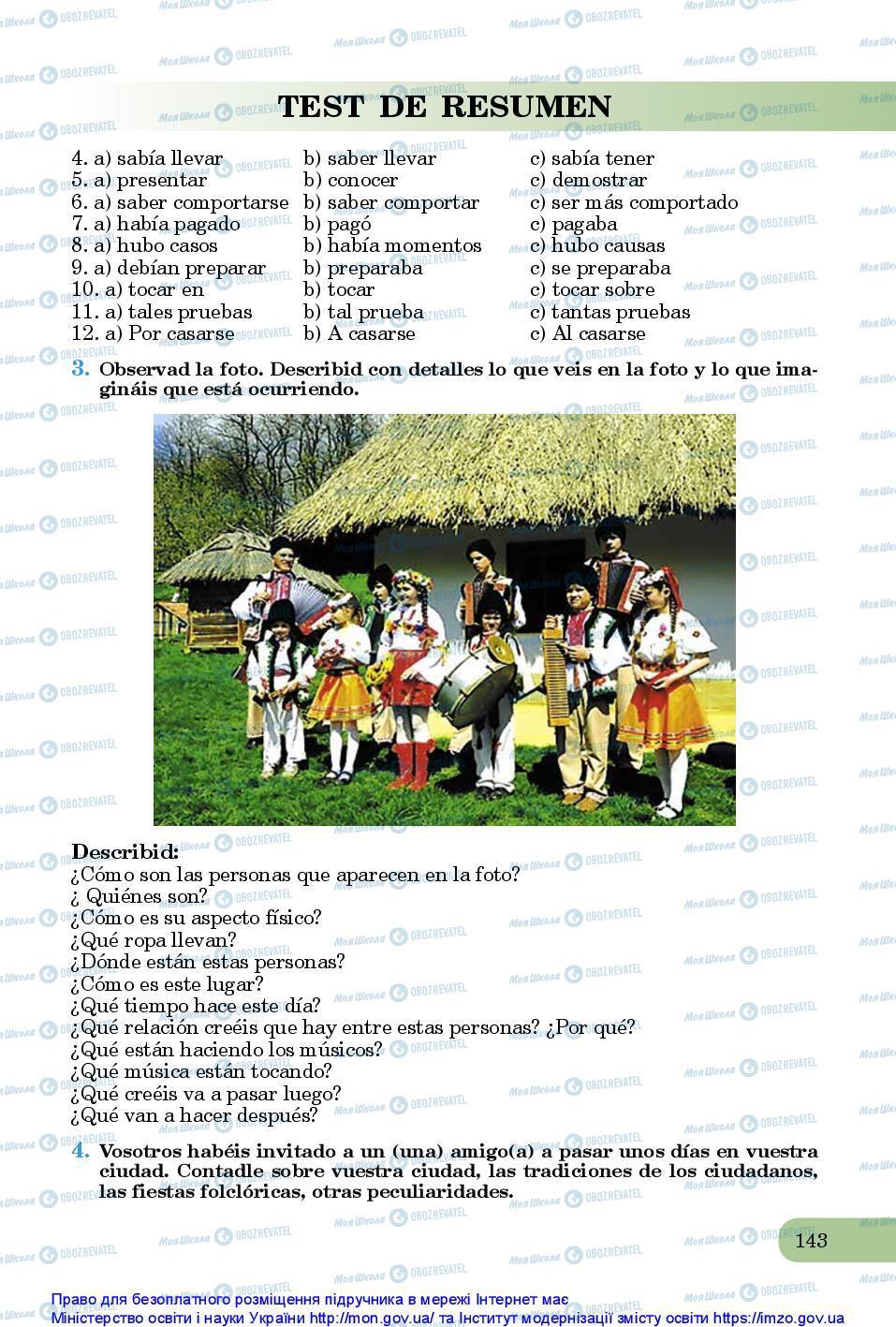 Учебники Испанский язык 10 класс страница 143