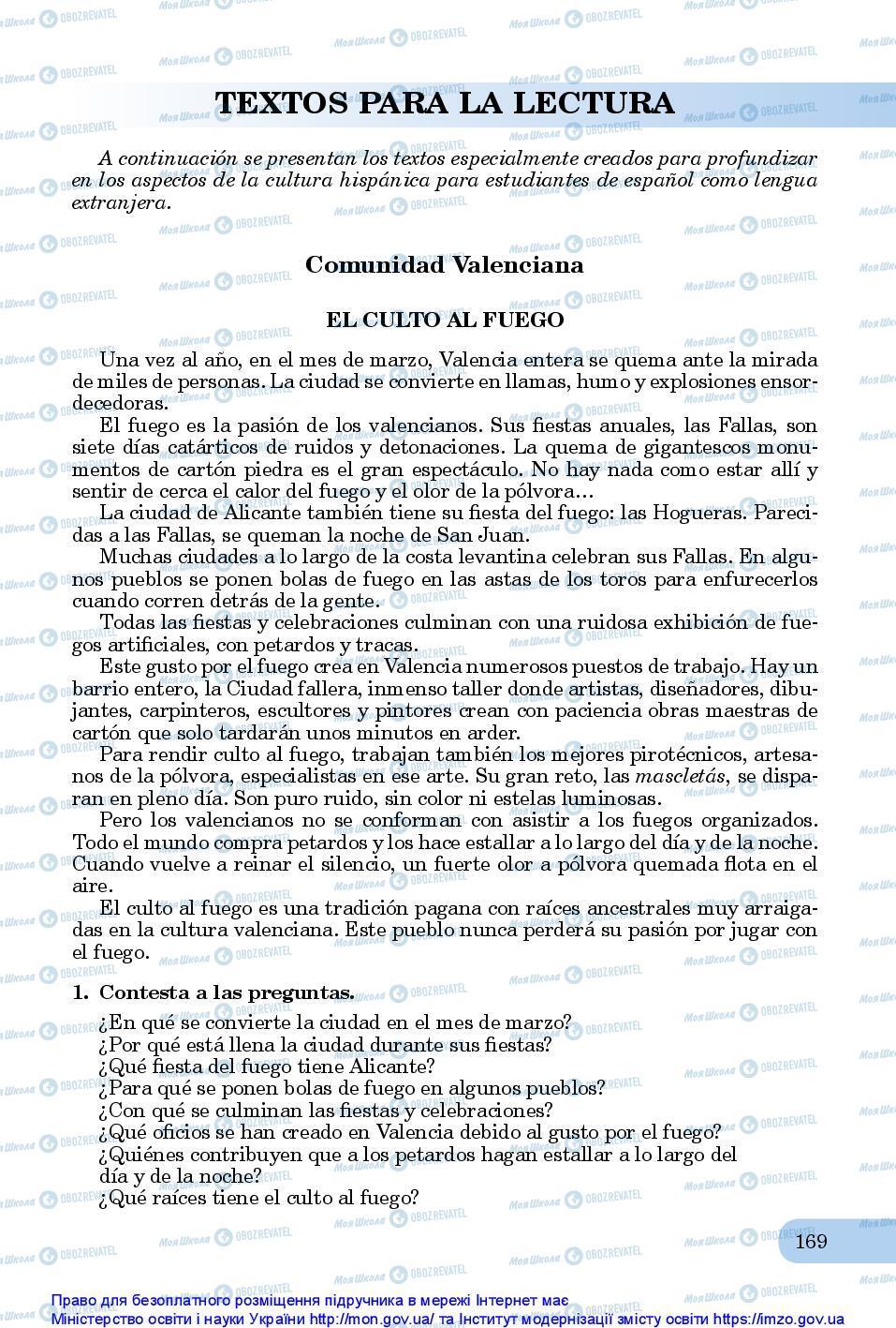 Учебники Испанский язык 10 класс страница 169