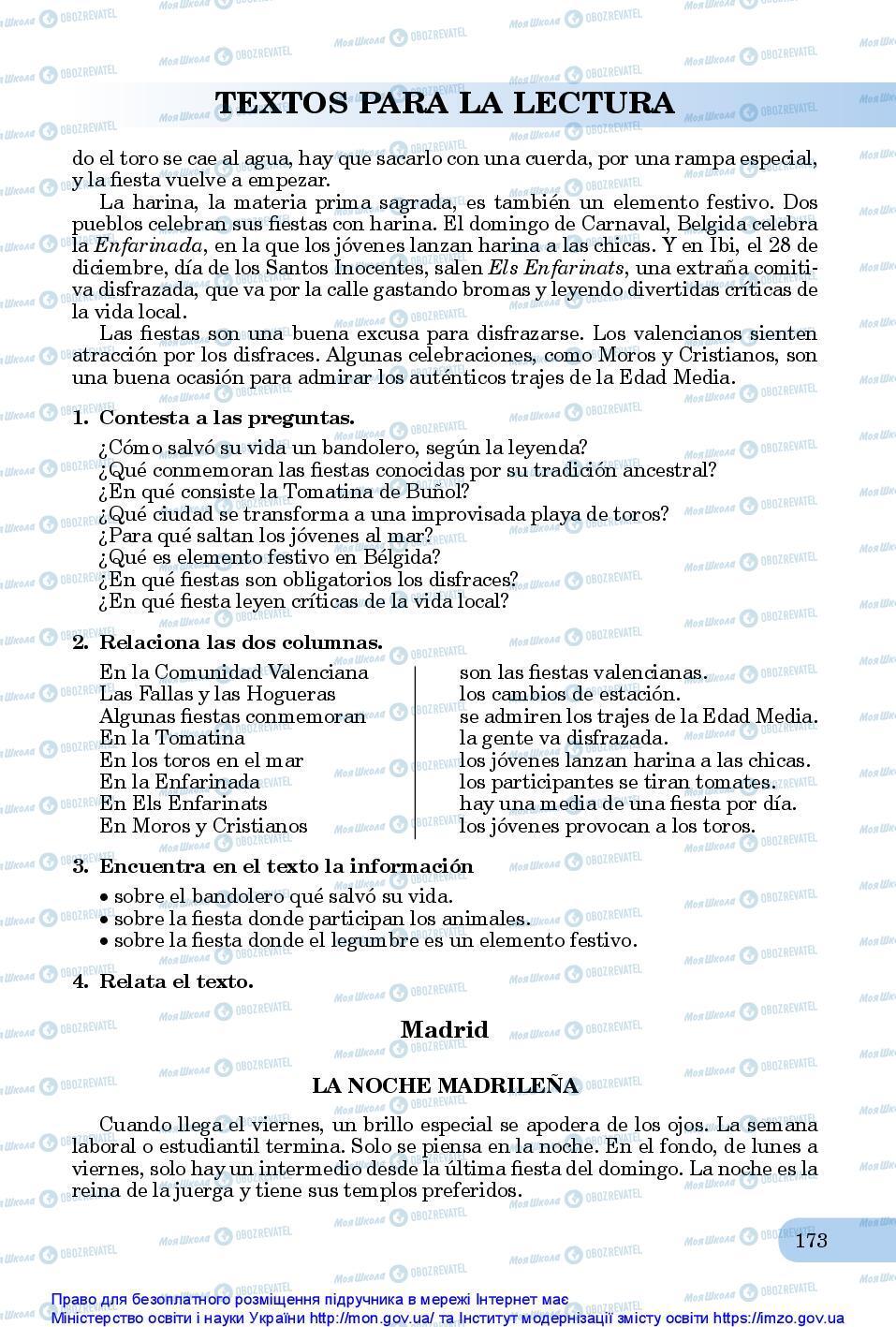 Учебники Испанский язык 10 класс страница 173