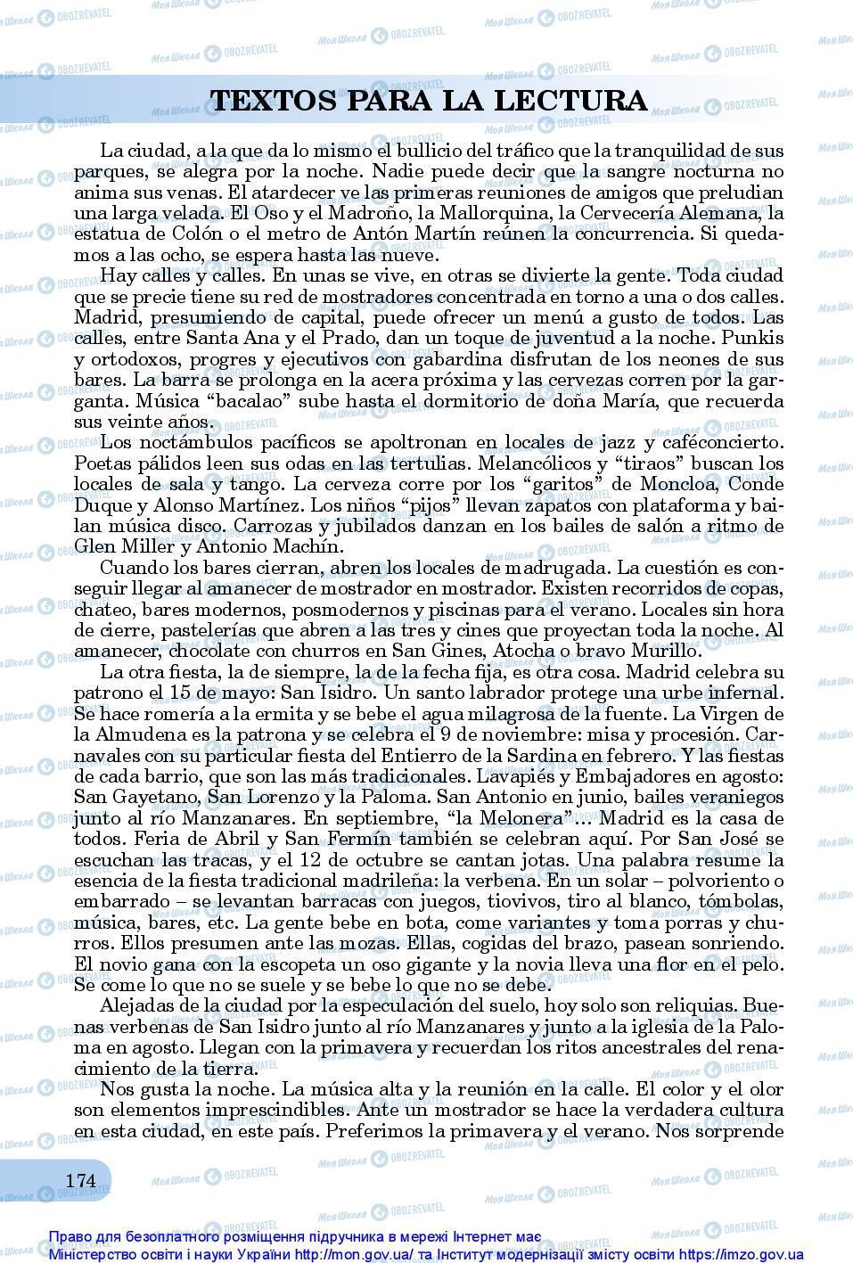 Підручники Іспанська мова 10 клас сторінка 174