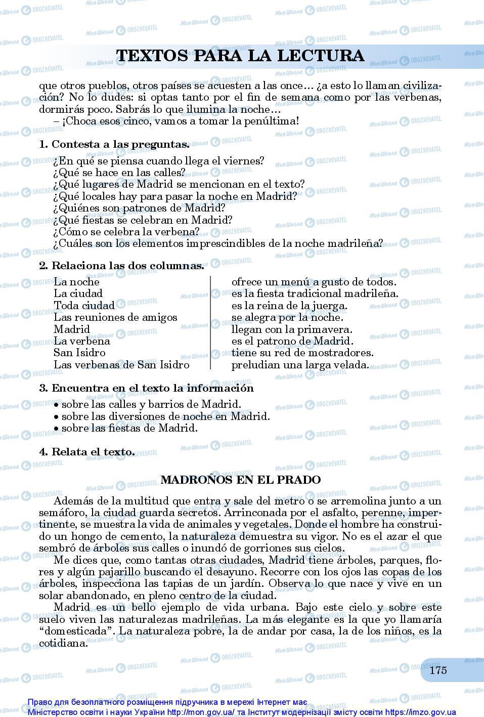 Учебники Испанский язык 10 класс страница 175