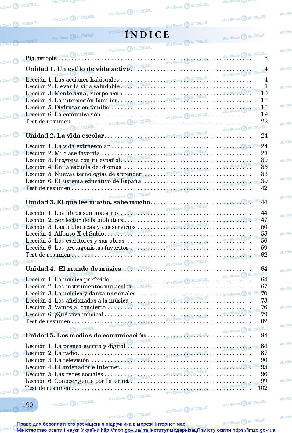 Учебники Испанский язык 10 класс страница 190