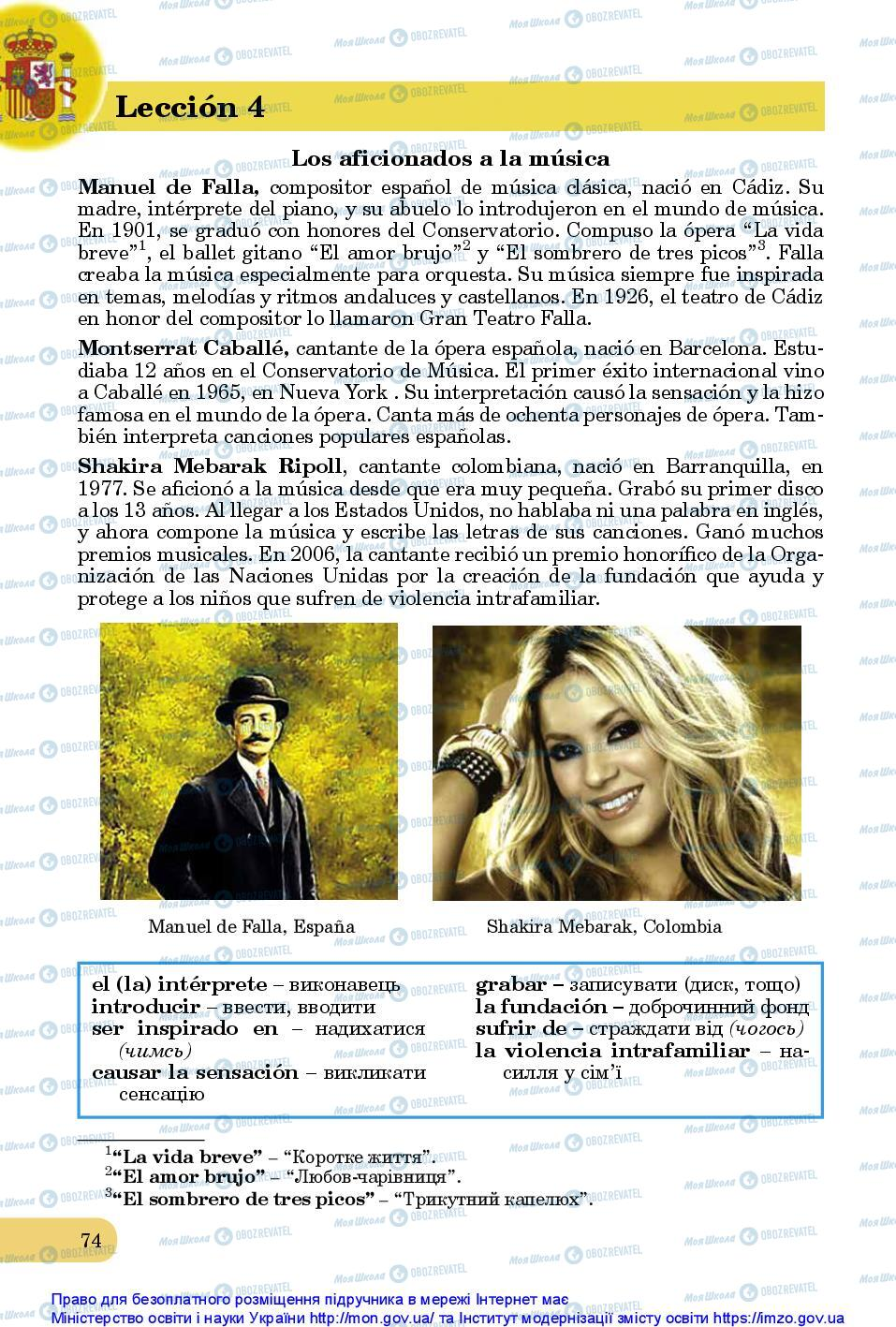 Учебники Испанский язык 10 класс страница 74