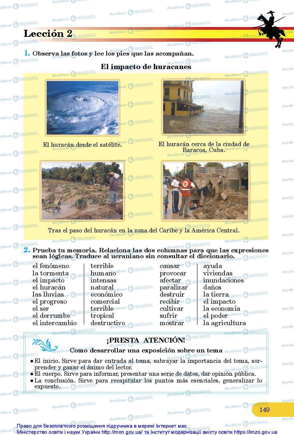 Підручники Іспанська мова 10 клас сторінка 149
