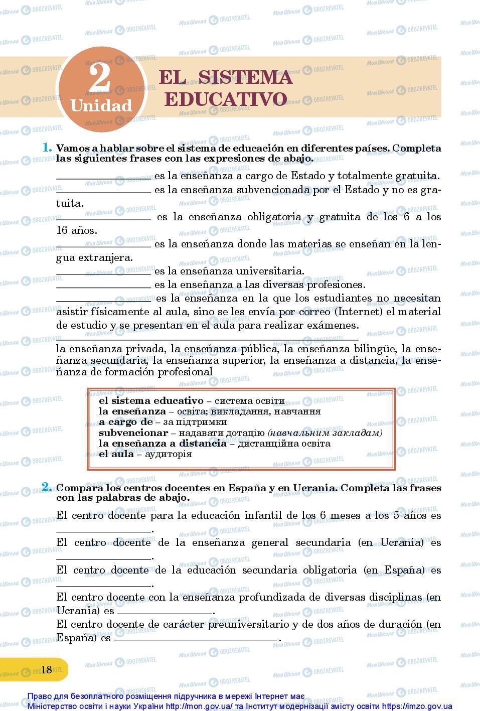 Підручники Іспанська мова 10 клас сторінка 18