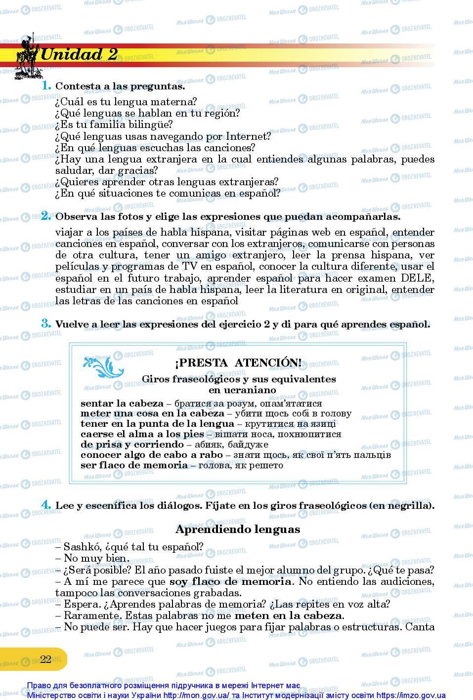 Підручники Іспанська мова 10 клас сторінка 22