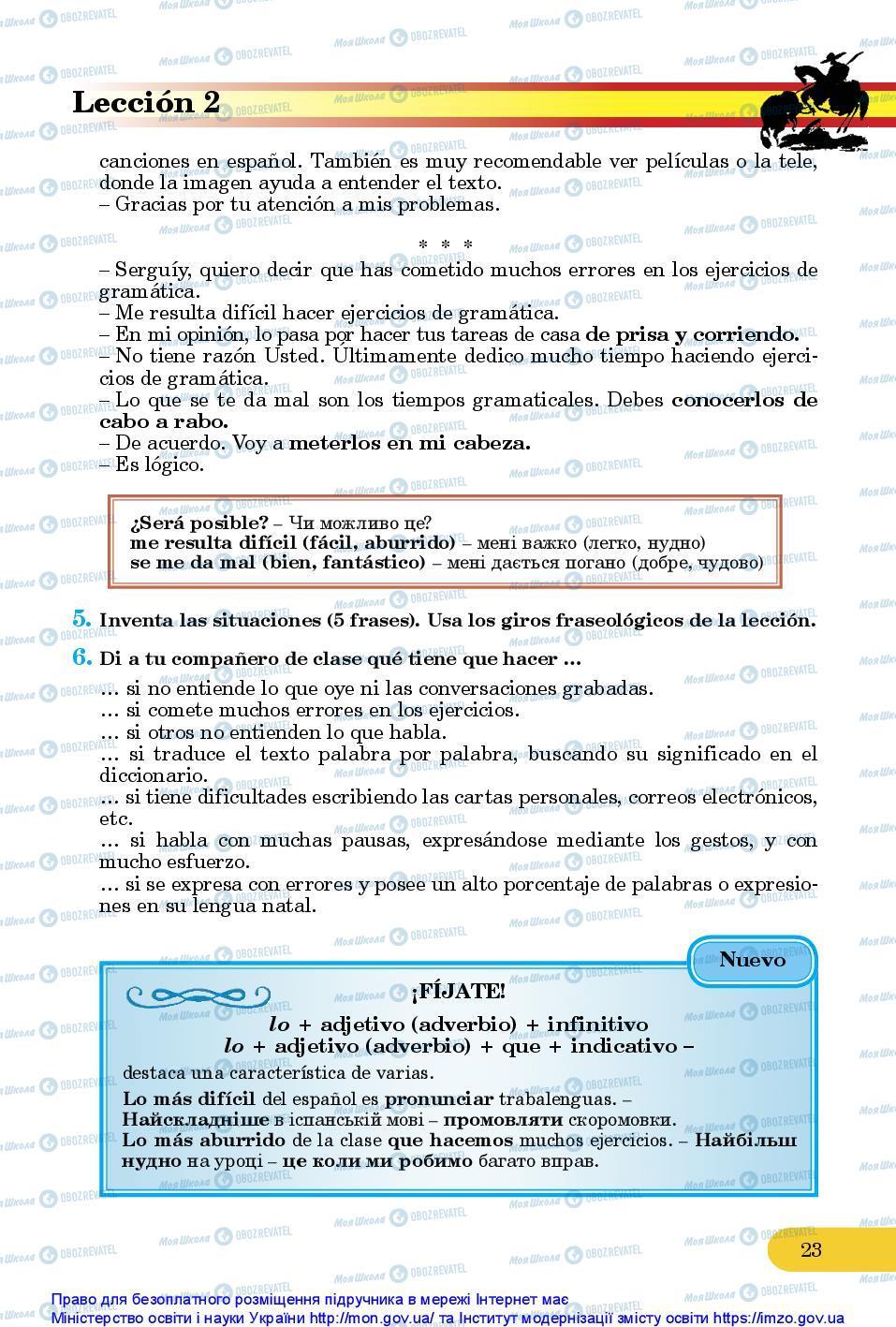 Підручники Іспанська мова 10 клас сторінка 23