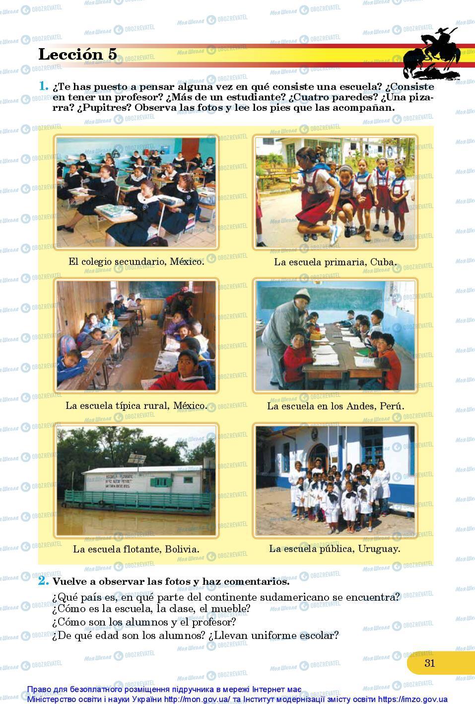 Підручники Іспанська мова 10 клас сторінка 31