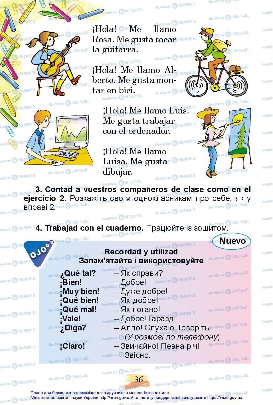 Учебники Испанский язык 3 класс страница 36