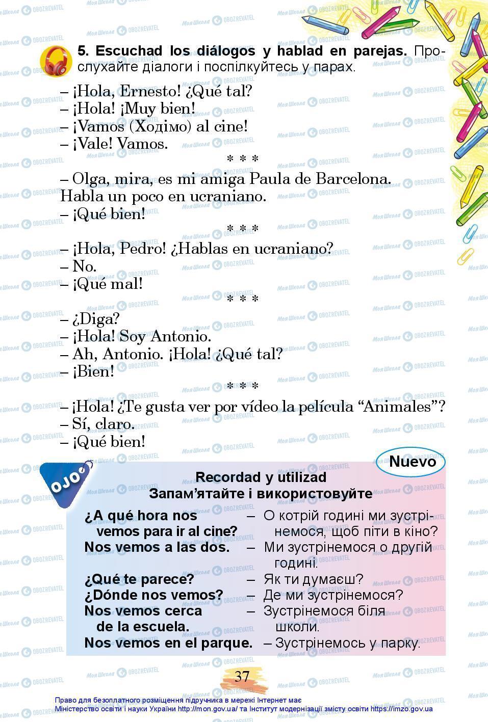 Учебники Испанский язык 3 класс страница 37