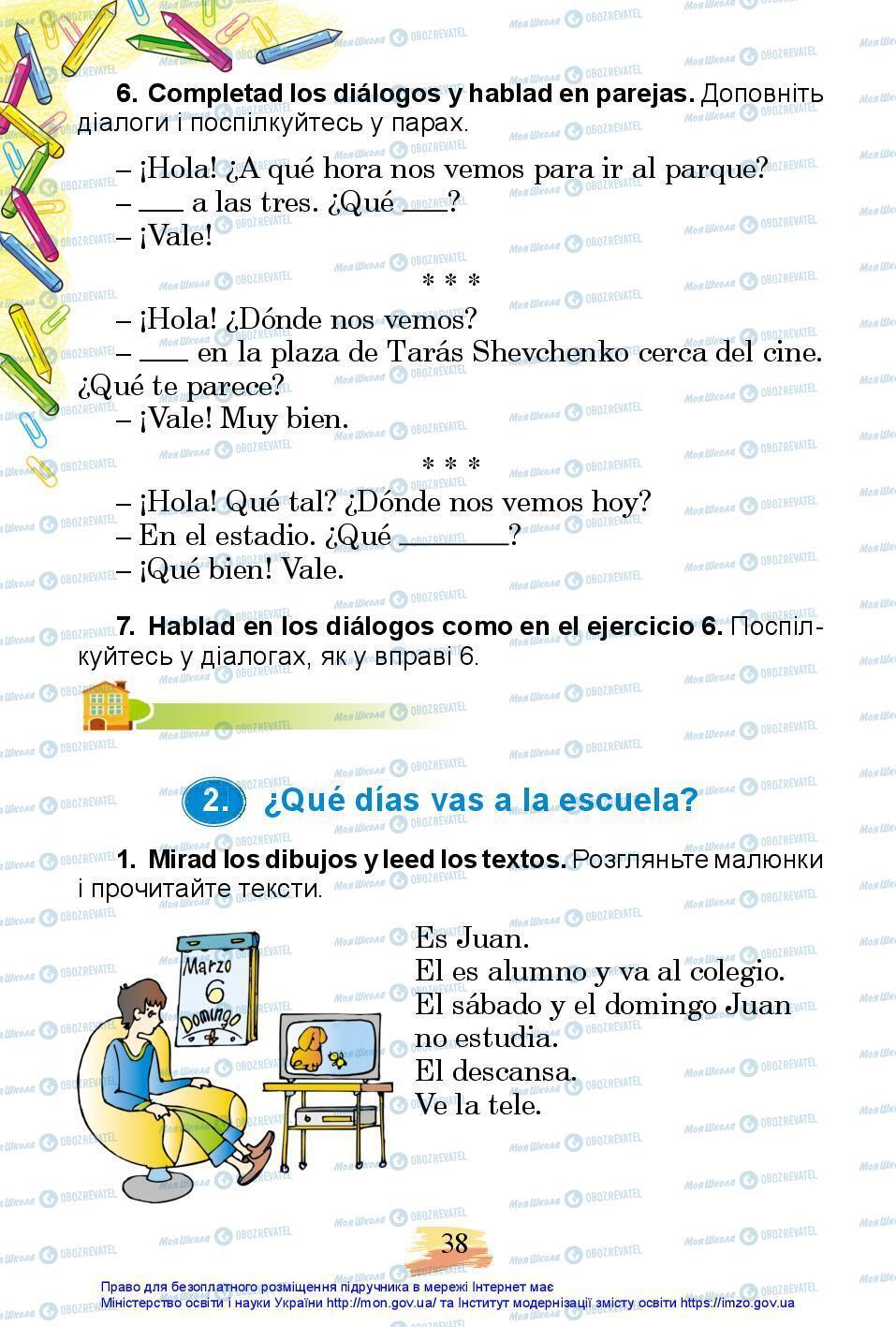 Учебники Испанский язык 3 класс страница 38