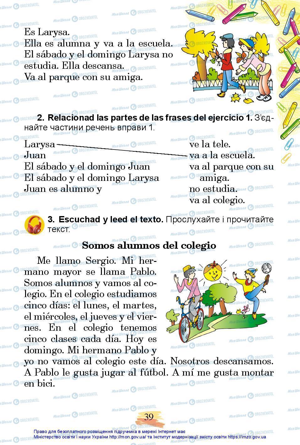 Учебники Испанский язык 3 класс страница 39
