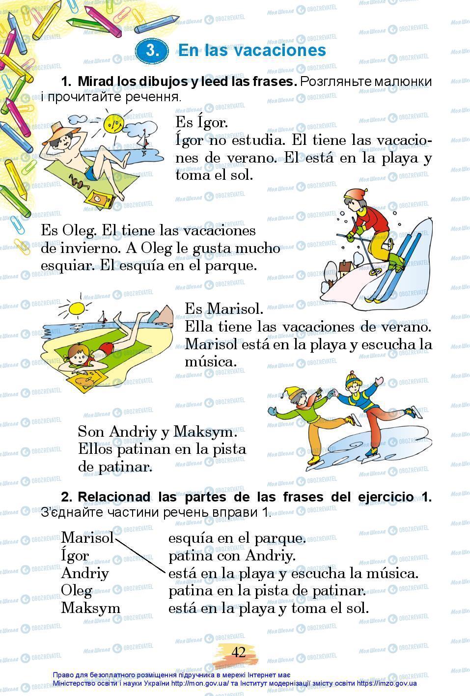 Учебники Испанский язык 3 класс страница 42