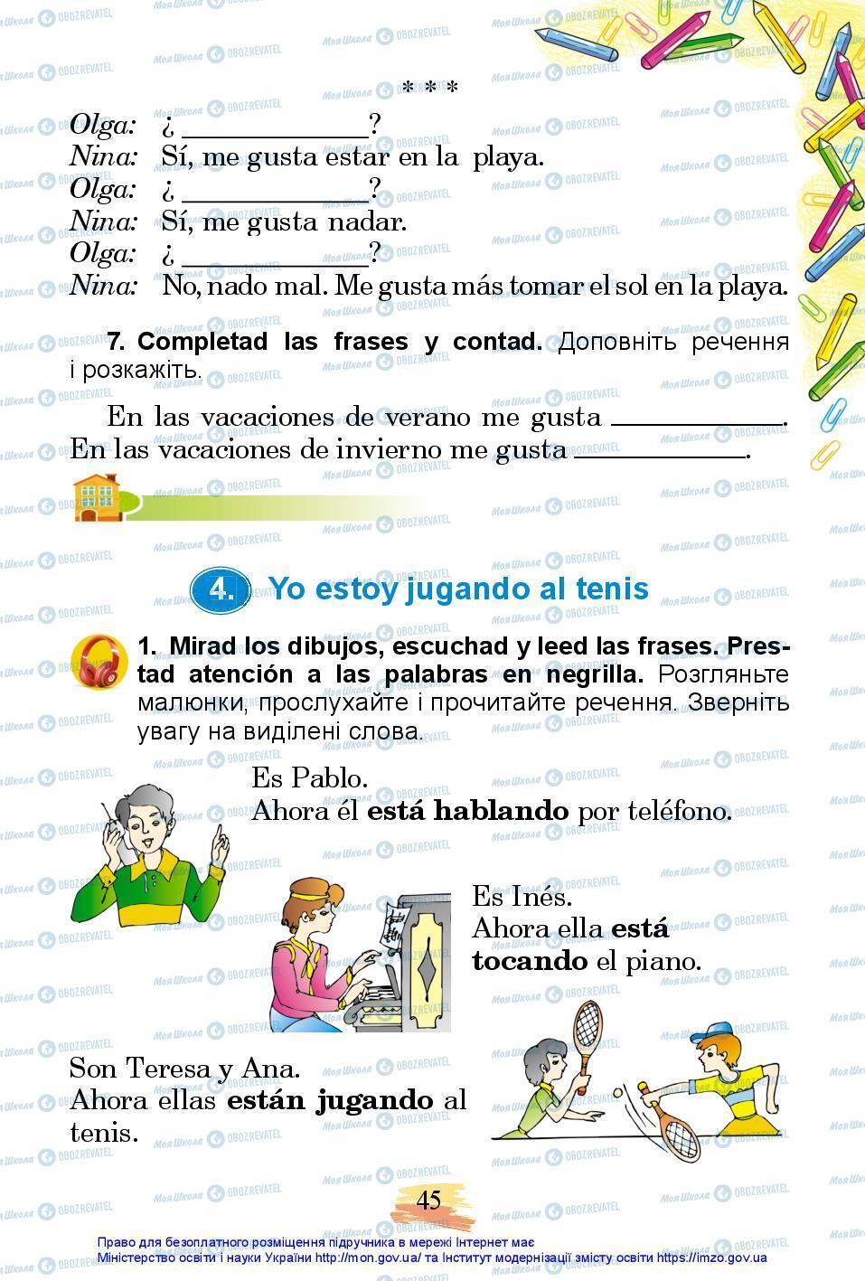 Учебники Испанский язык 3 класс страница 45